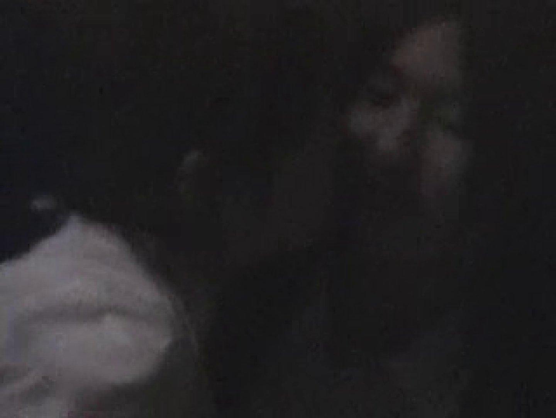 野外発情カップル無修正版 vol.10 盗撮 性交動画流出 89PIX 59