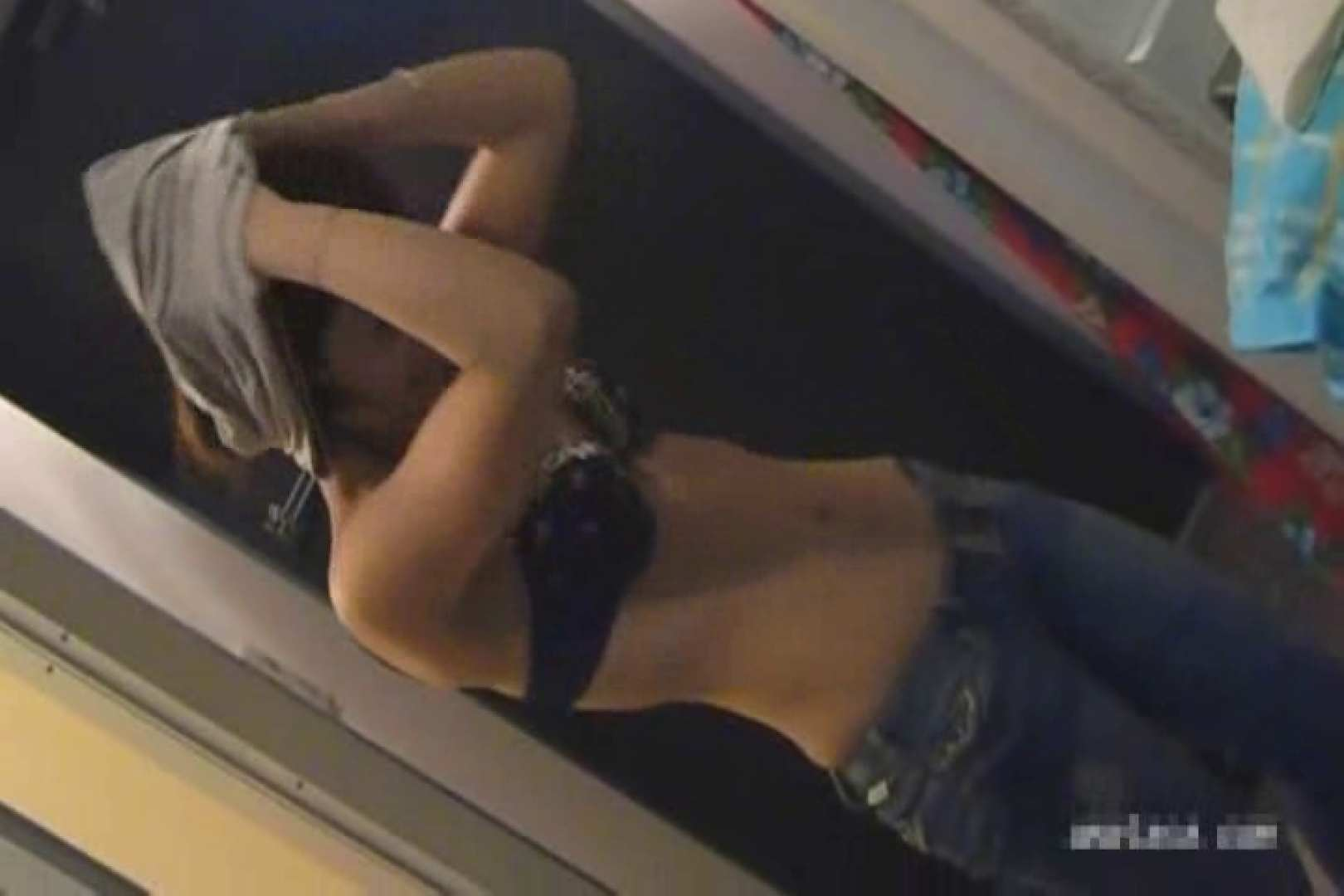 投稿素人 えみ23歳02 投稿 濡れ場動画紹介 60PIX 12