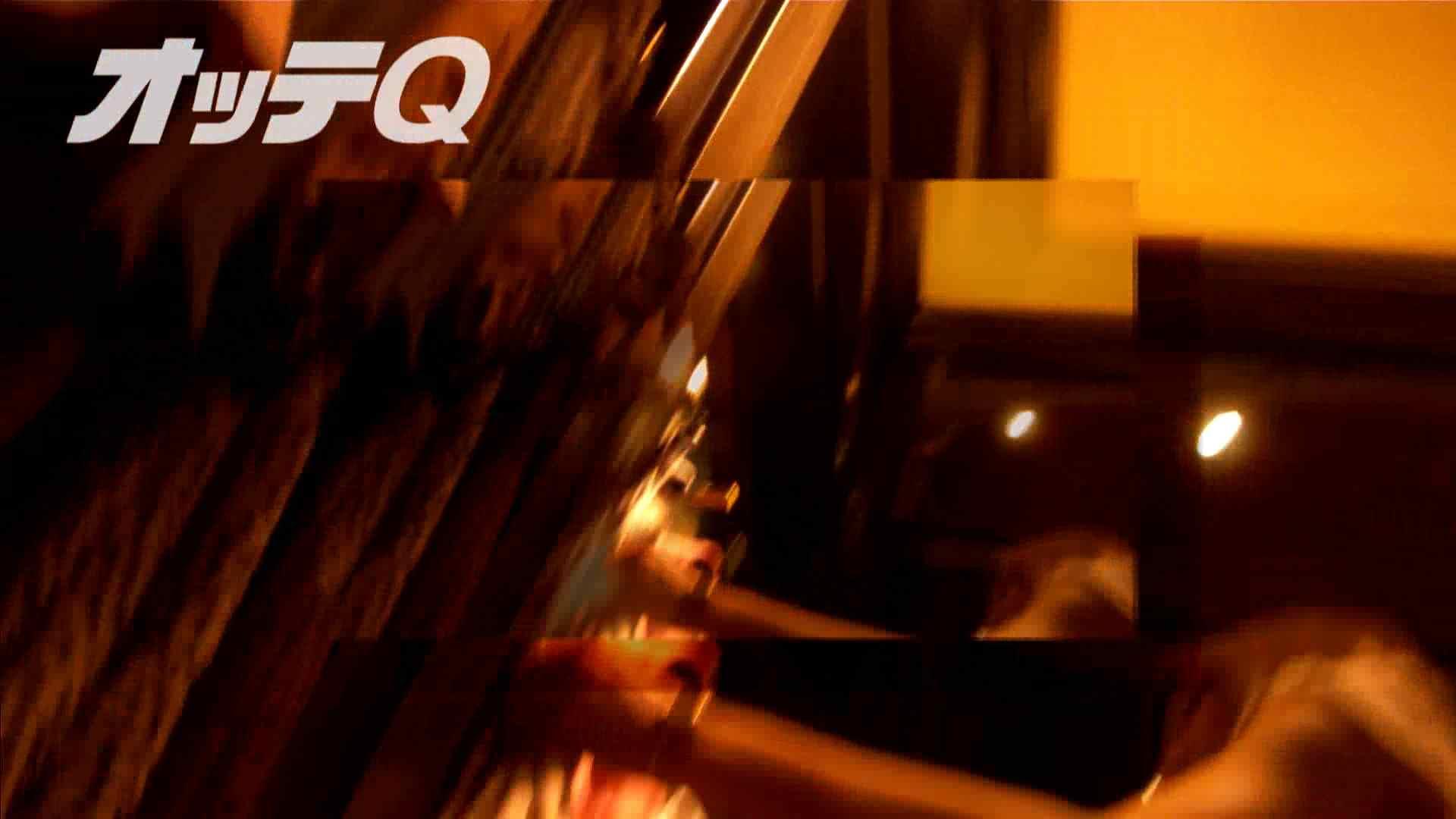 ハイビジョンパンチラ オッテQさんの追跡パンチラデパート編VOL.03 OLヌード天国 | パンチラ  74PIX 31