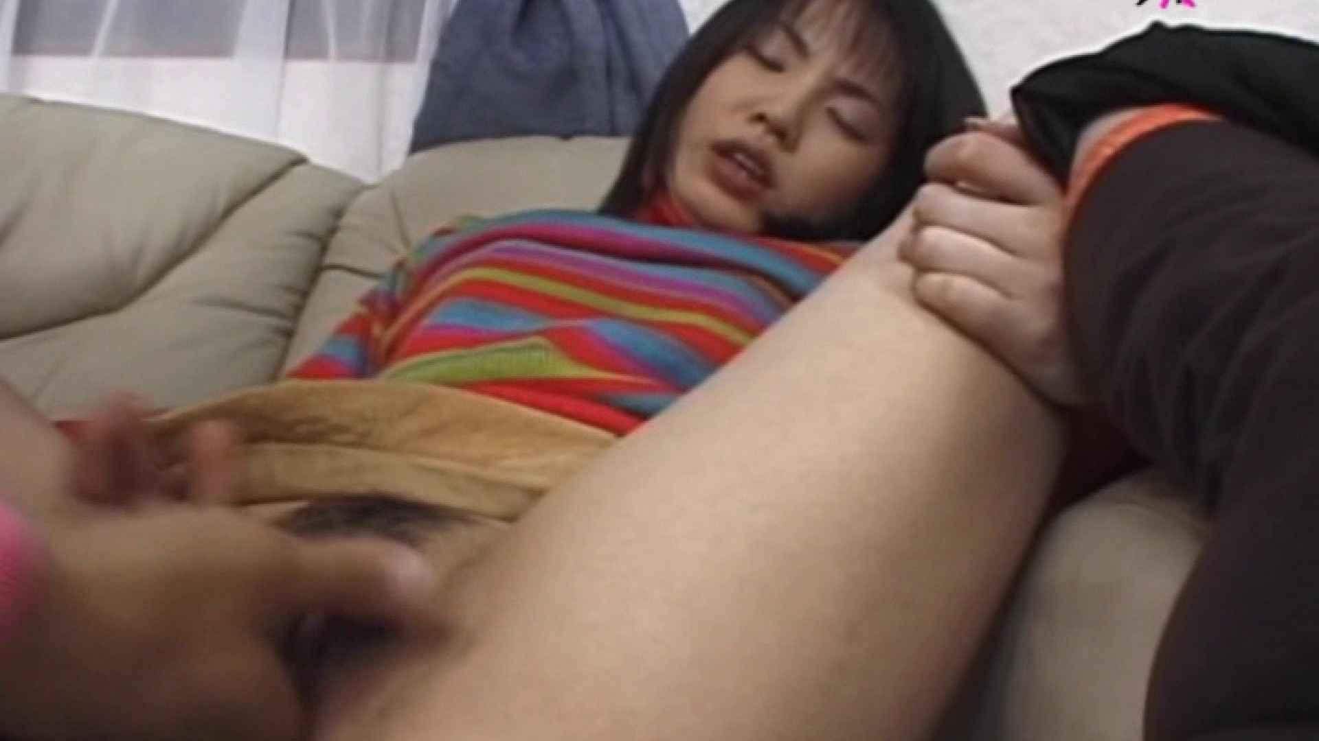 おしえてギャル子のH塾 Vol.42前編 無修正マンコ のぞき動画画像 105PIX 88
