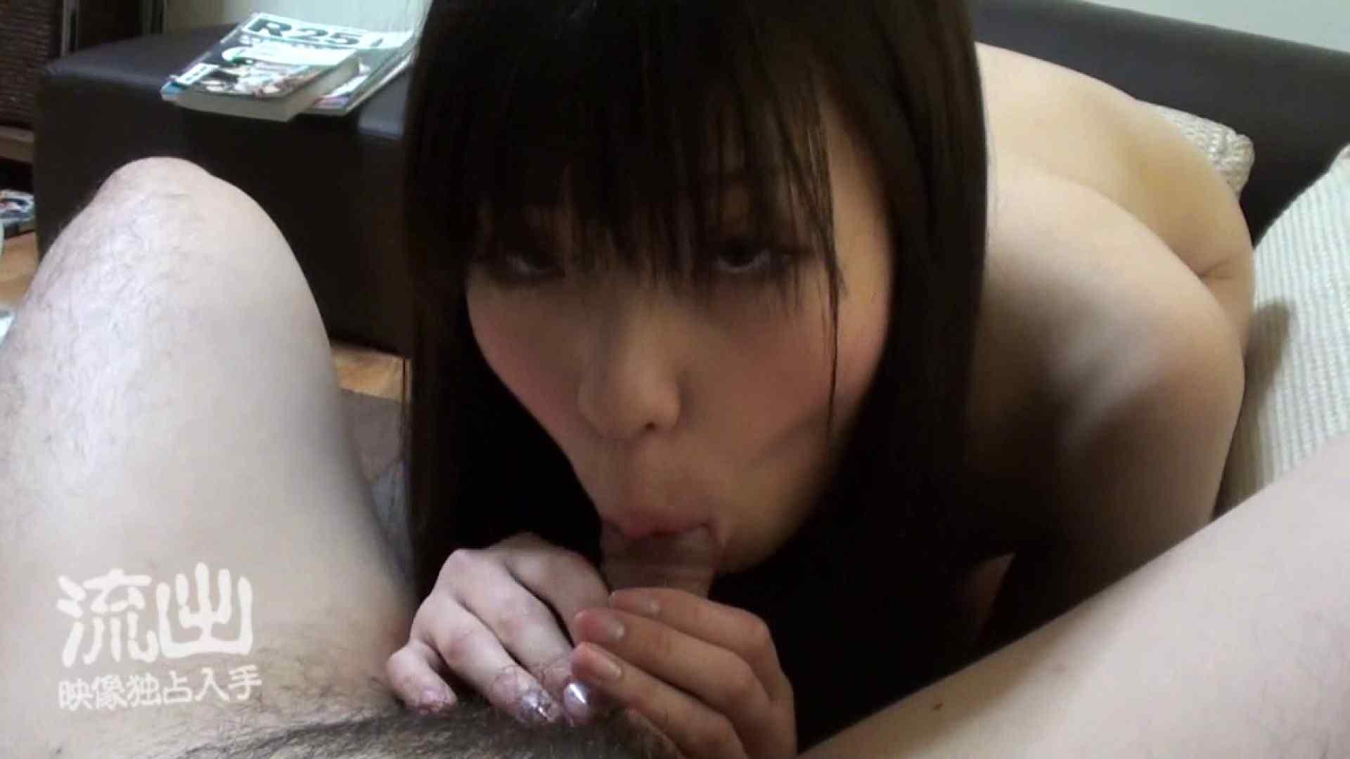 素人流出動画 都内在住マモルくんのファイルvol.2 素人流出 AV無料動画キャプチャ 97PIX 86