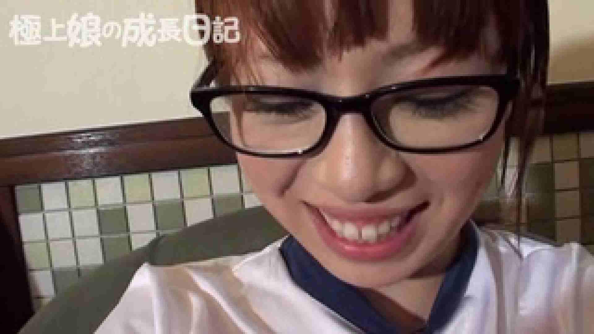 極上素人嬢の成長日記 コスプレハメ撮りブルマ編 美乳 濡れ場動画紹介 51PIX 28