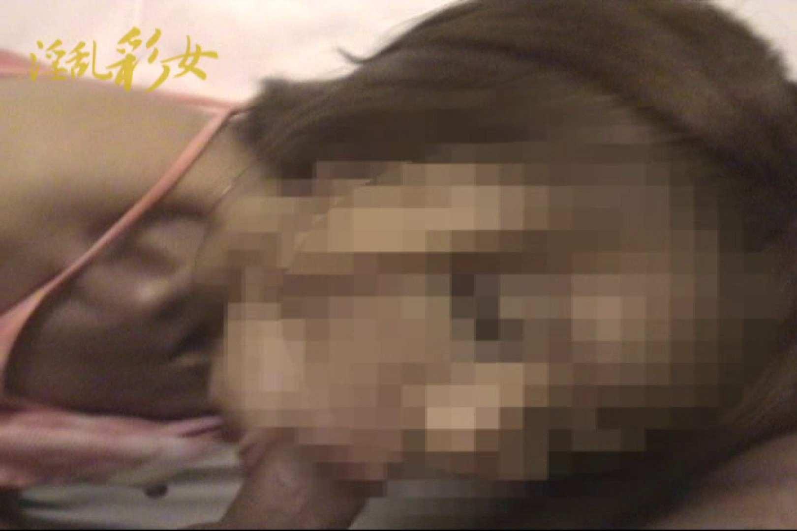 淫乱彩女 麻優里 貸出しの後で 中出し アダルト動画キャプチャ 99PIX 8