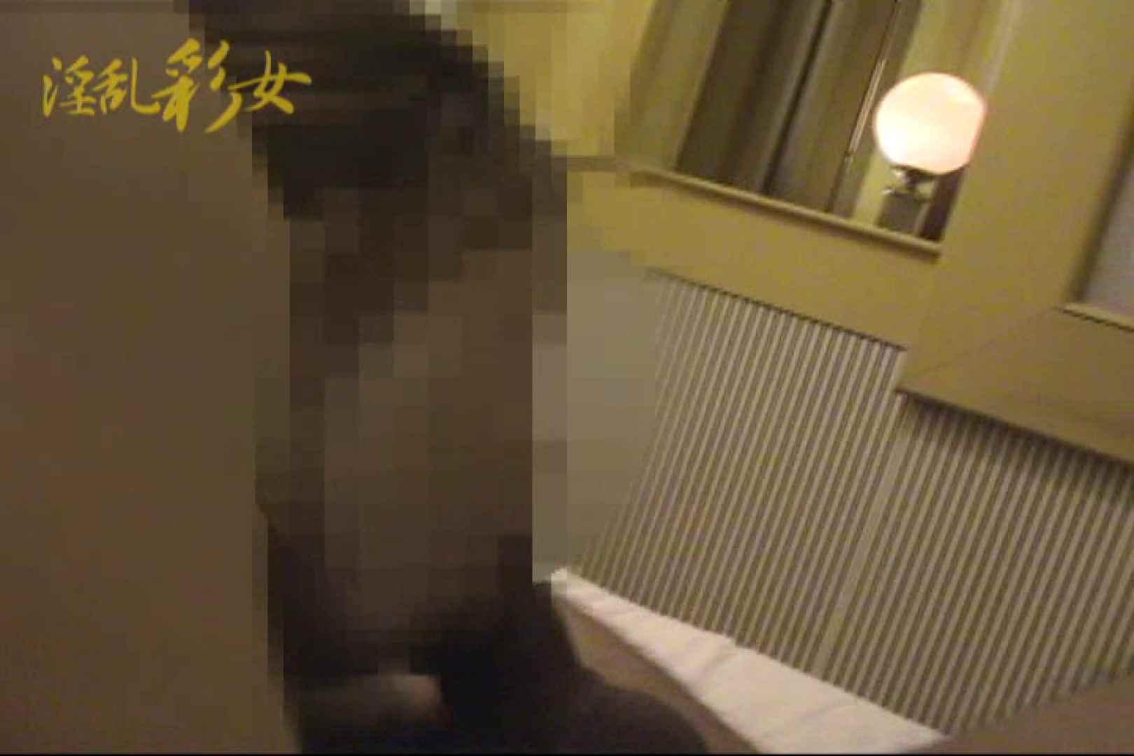 淫乱彩女 麻優里 貸出しの後で 人妻 アダルト動画キャプチャ 99PIX 22