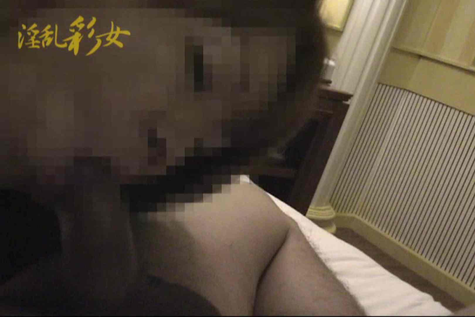 淫乱彩女 麻優里 貸出しの後で 中出し アダルト動画キャプチャ 99PIX 26
