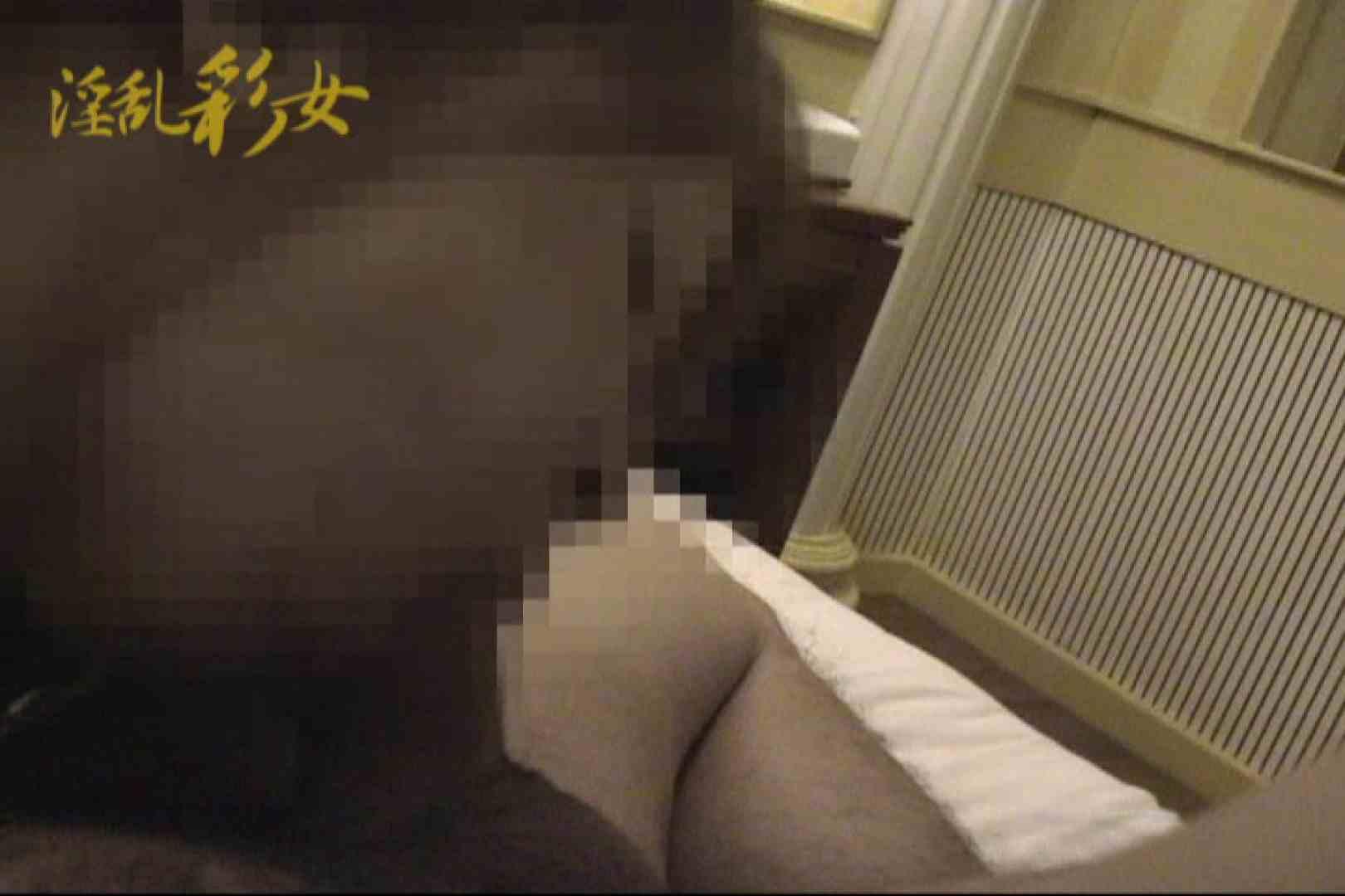 淫乱彩女 麻優里 貸出しの後で 人妻 アダルト動画キャプチャ 99PIX 28