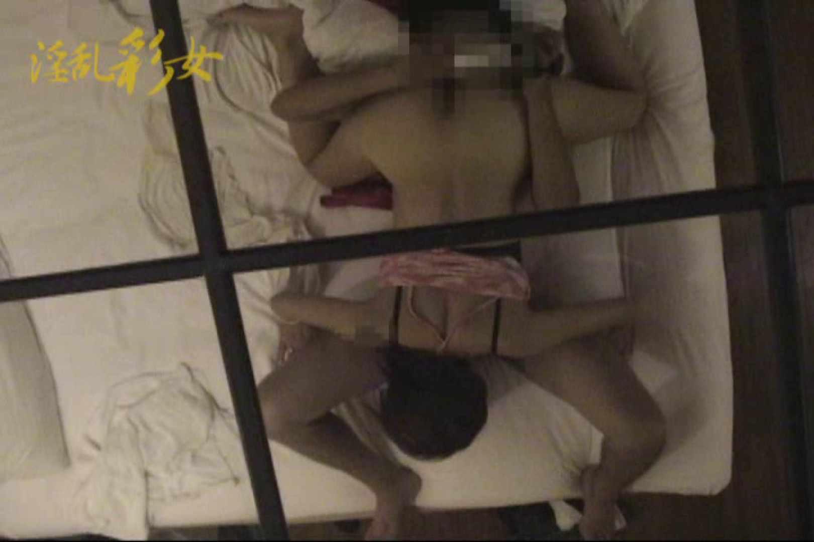 淫乱彩女 麻優里 貸出しの後で 中出し アダルト動画キャプチャ 99PIX 32