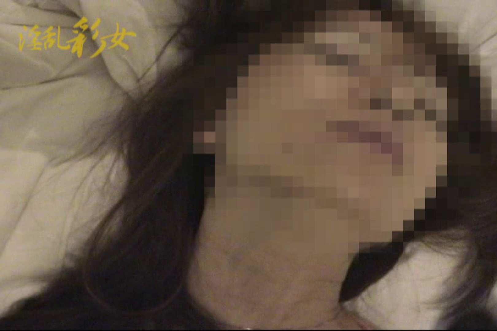淫乱彩女 麻優里 貸出しの後で 人妻 アダルト動画キャプチャ 99PIX 58