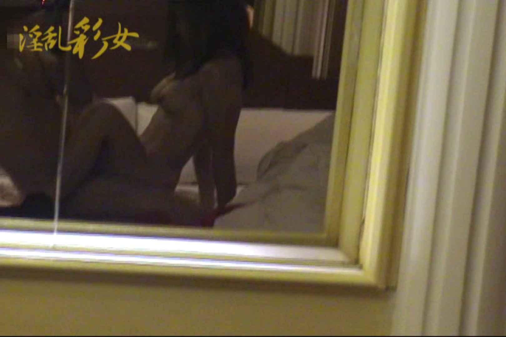 淫乱彩女 麻優里 貸出しの後で 淫乱   フェラ  99PIX 61