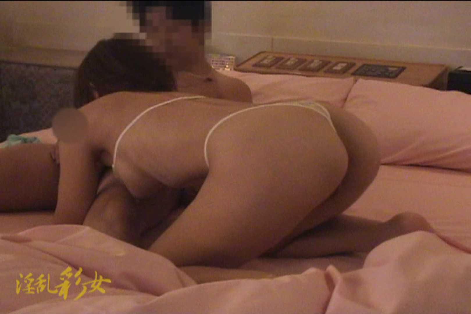 淫乱彩女 麻優里 旦那が撮影し単独さんが中出し 淫乱 セックス画像 76PIX 23