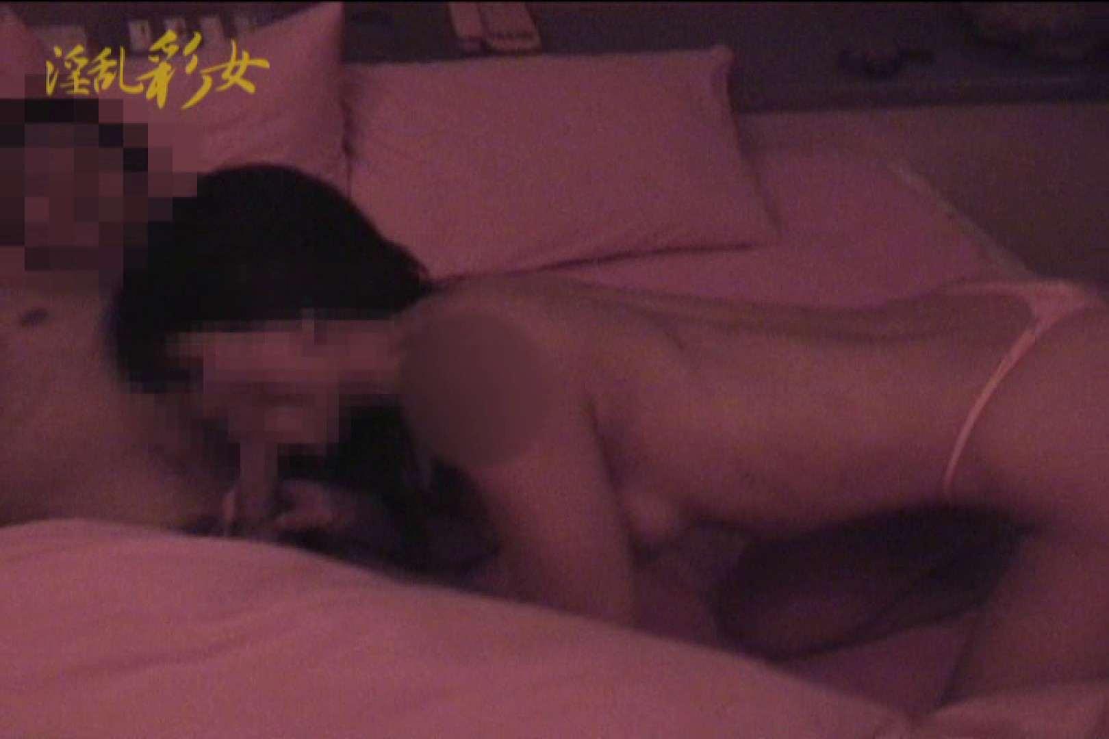 淫乱彩女 麻優里 旦那の前で王様ゲーム ホテル  59PIX 8