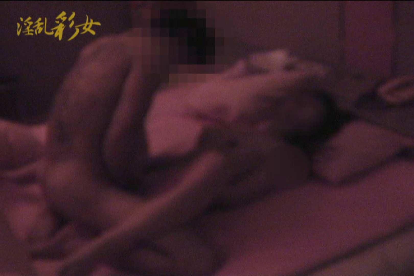 淫乱彩女 麻優里 旦那の前で王様ゲーム 淫乱 えろ無修正画像 59PIX 15