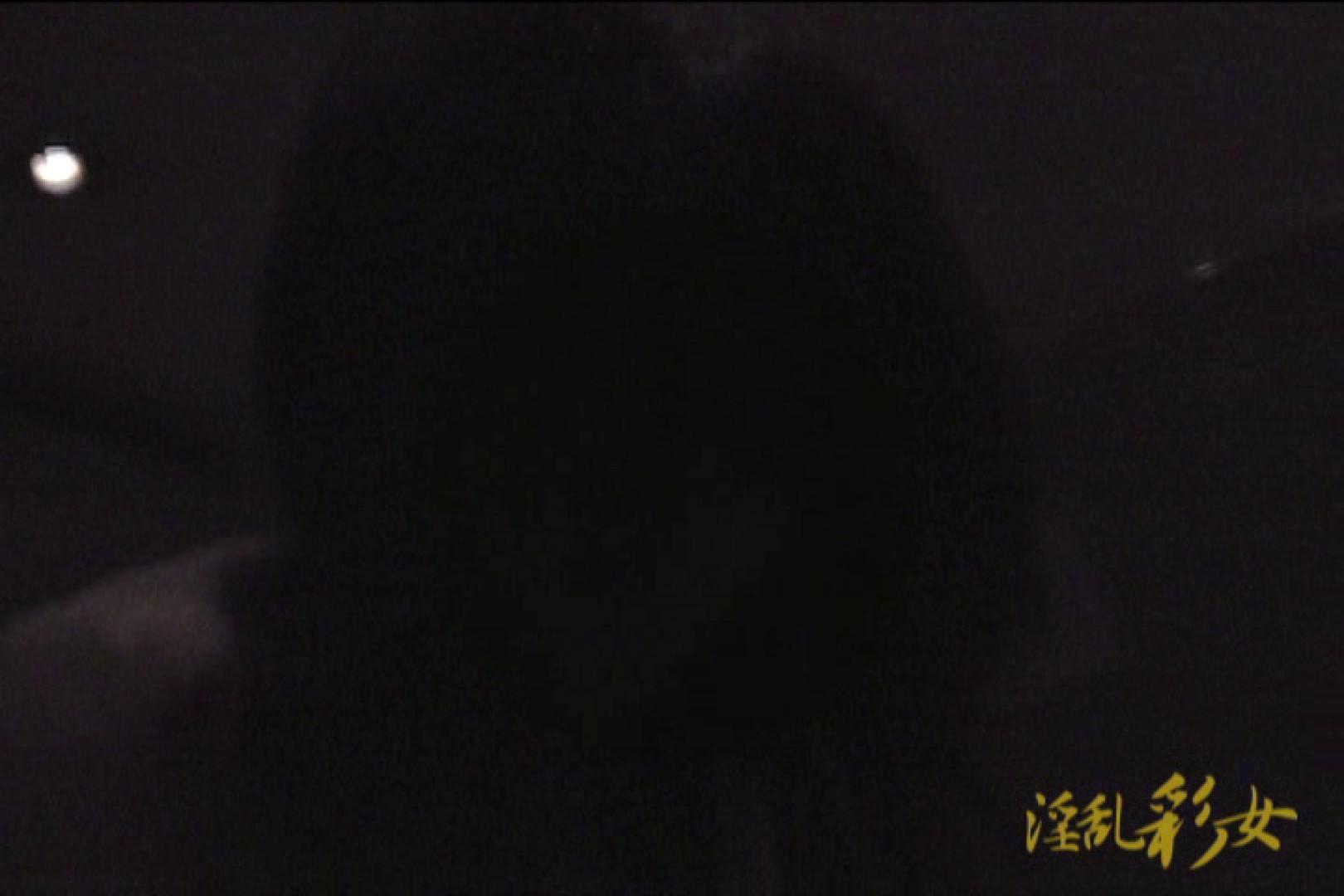淫乱彩女 麻優里 旦那の前で王様ゲーム ホテル  59PIX 48