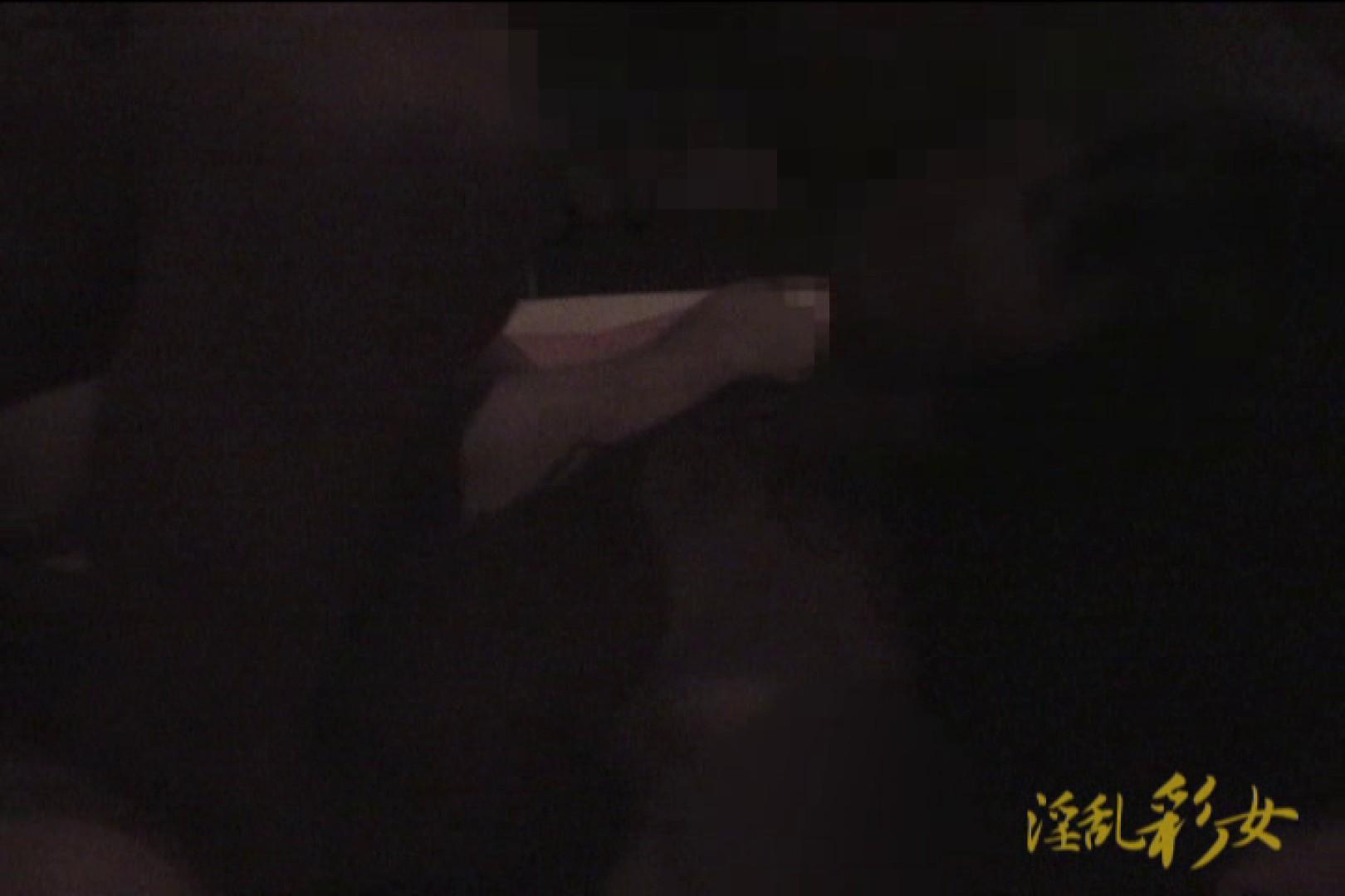 淫乱彩女 麻優里 旦那の前で王様ゲーム ホテル  59PIX 56