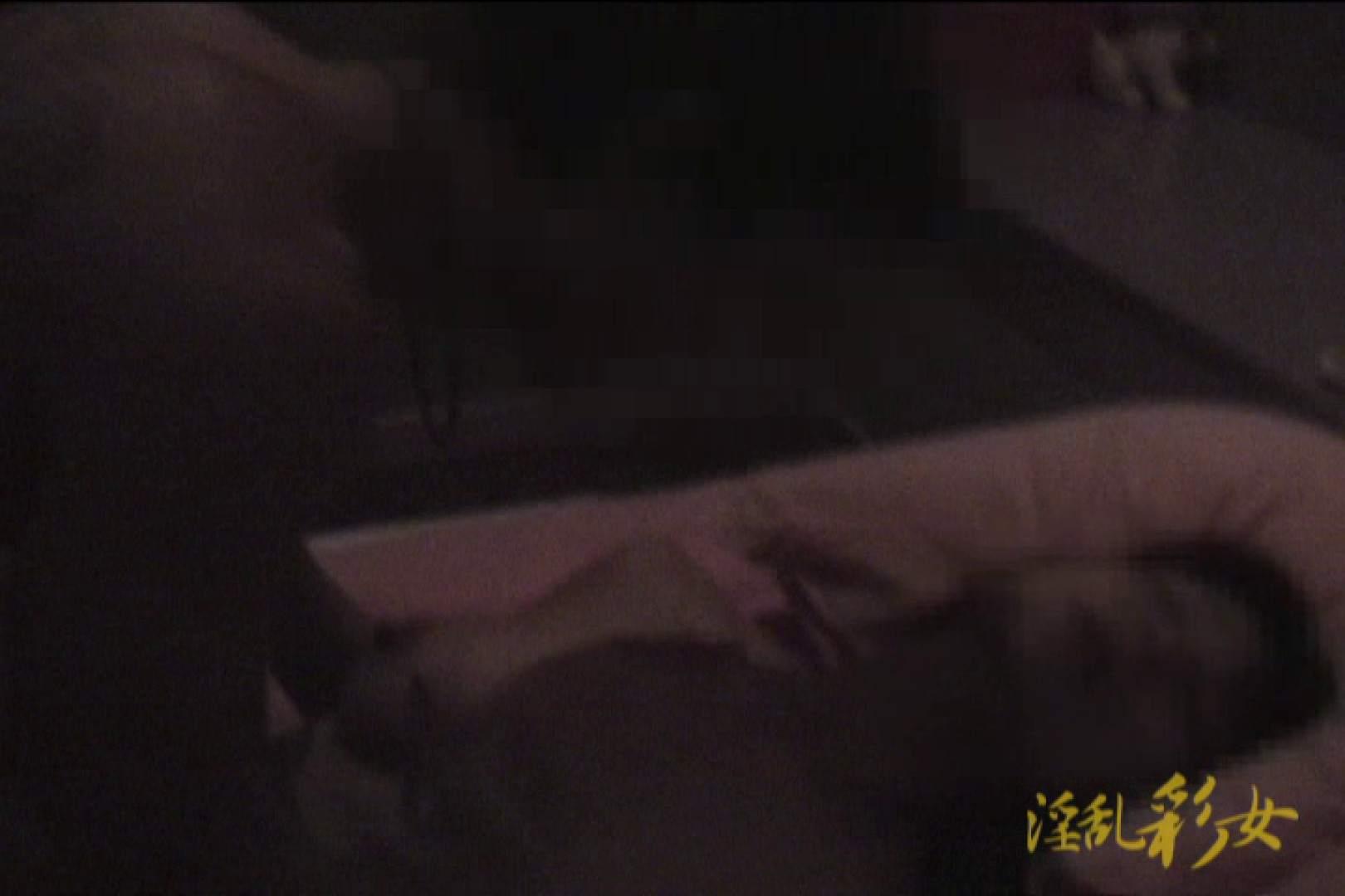 淫乱彩女 麻優里 旦那の前で王様ゲーム ホテル   フェラ  59PIX 57
