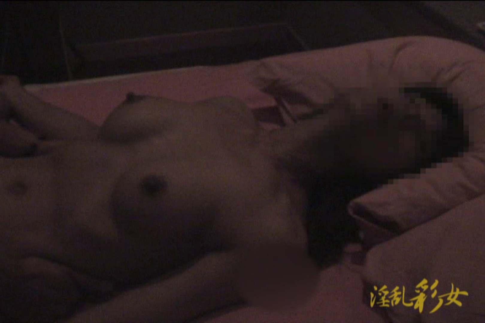 淫乱彩女 麻優里 旦那の前で王様ゲーム SEX われめAV動画紹介 59PIX 58