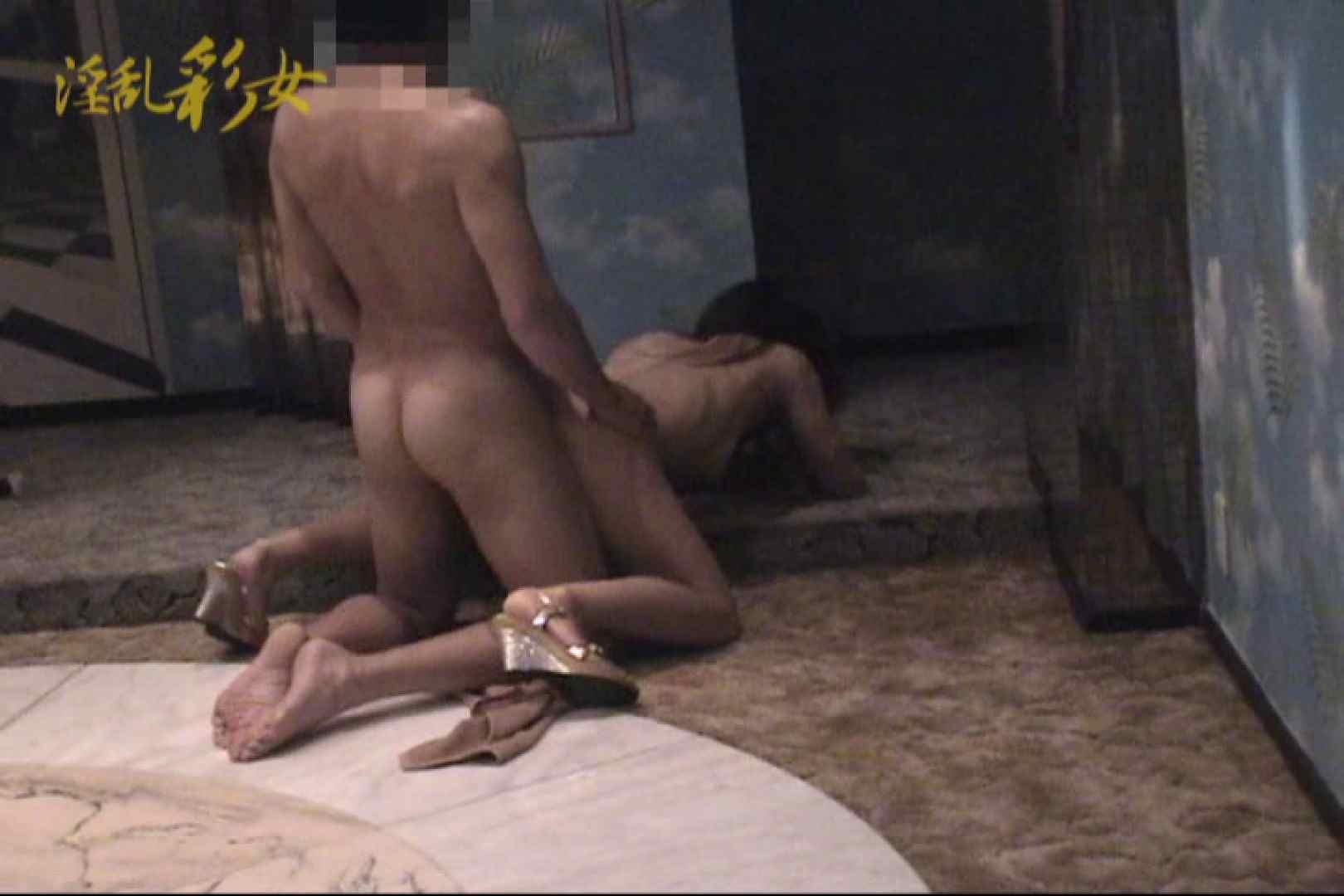 淫乱彩女 麻優里 ホテルで3P絶倫編2 淫乱 | ホテル  61PIX 13