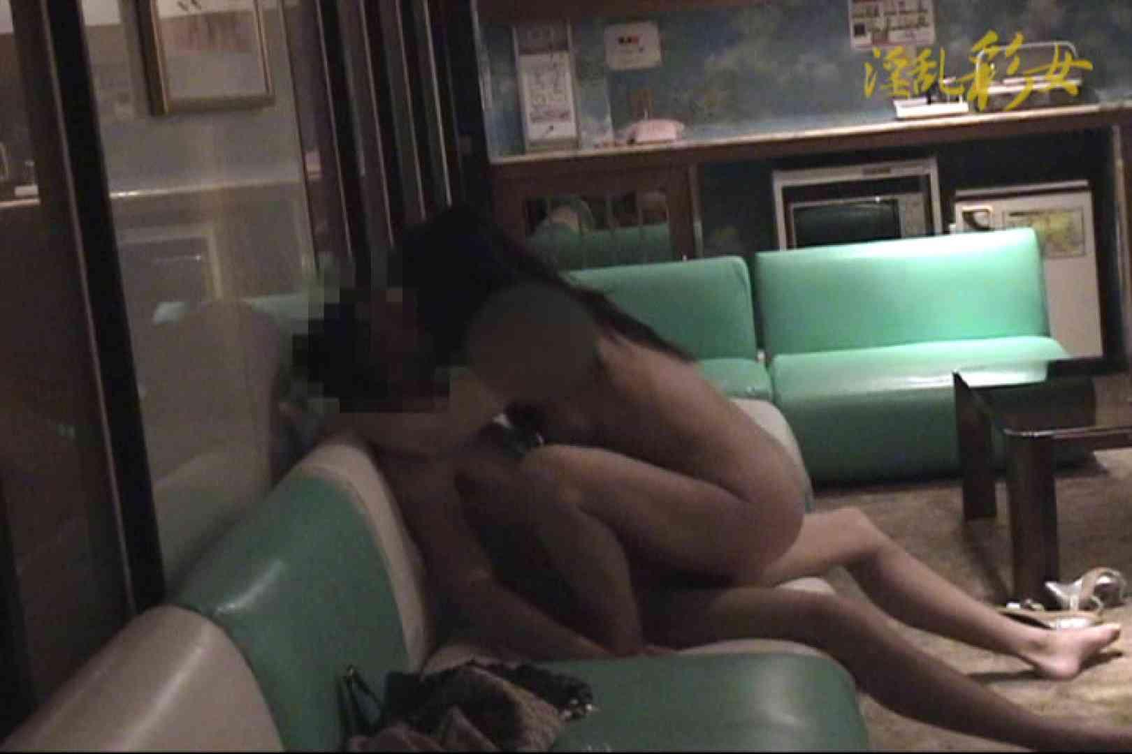 淫乱彩女 麻優里 ホテルで3P絶倫編2 SEX セックス画像 61PIX 30