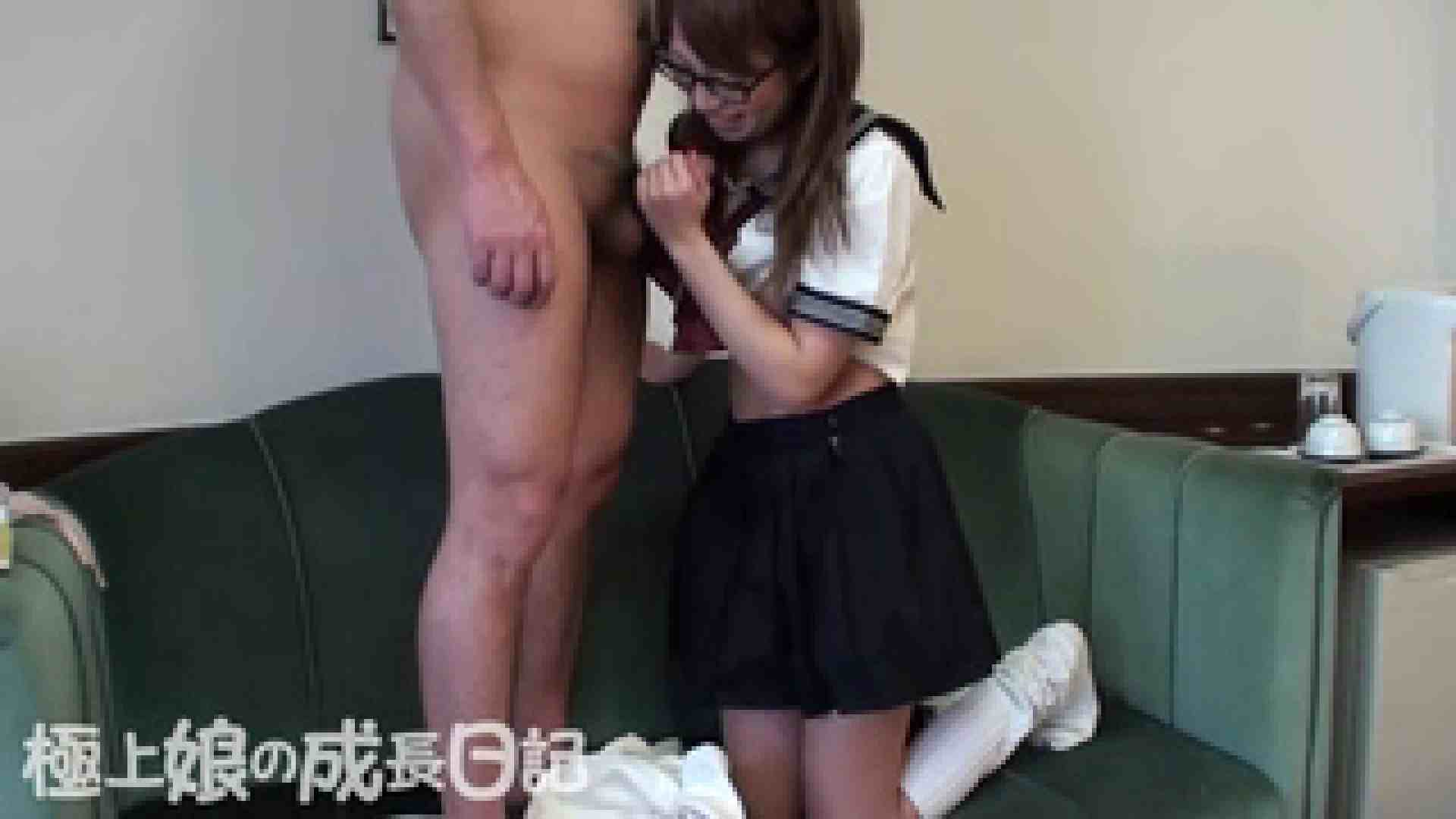 極上素人嬢の成長日記 コスプレSEX2 着替え オメコ無修正動画無料 95PIX 73