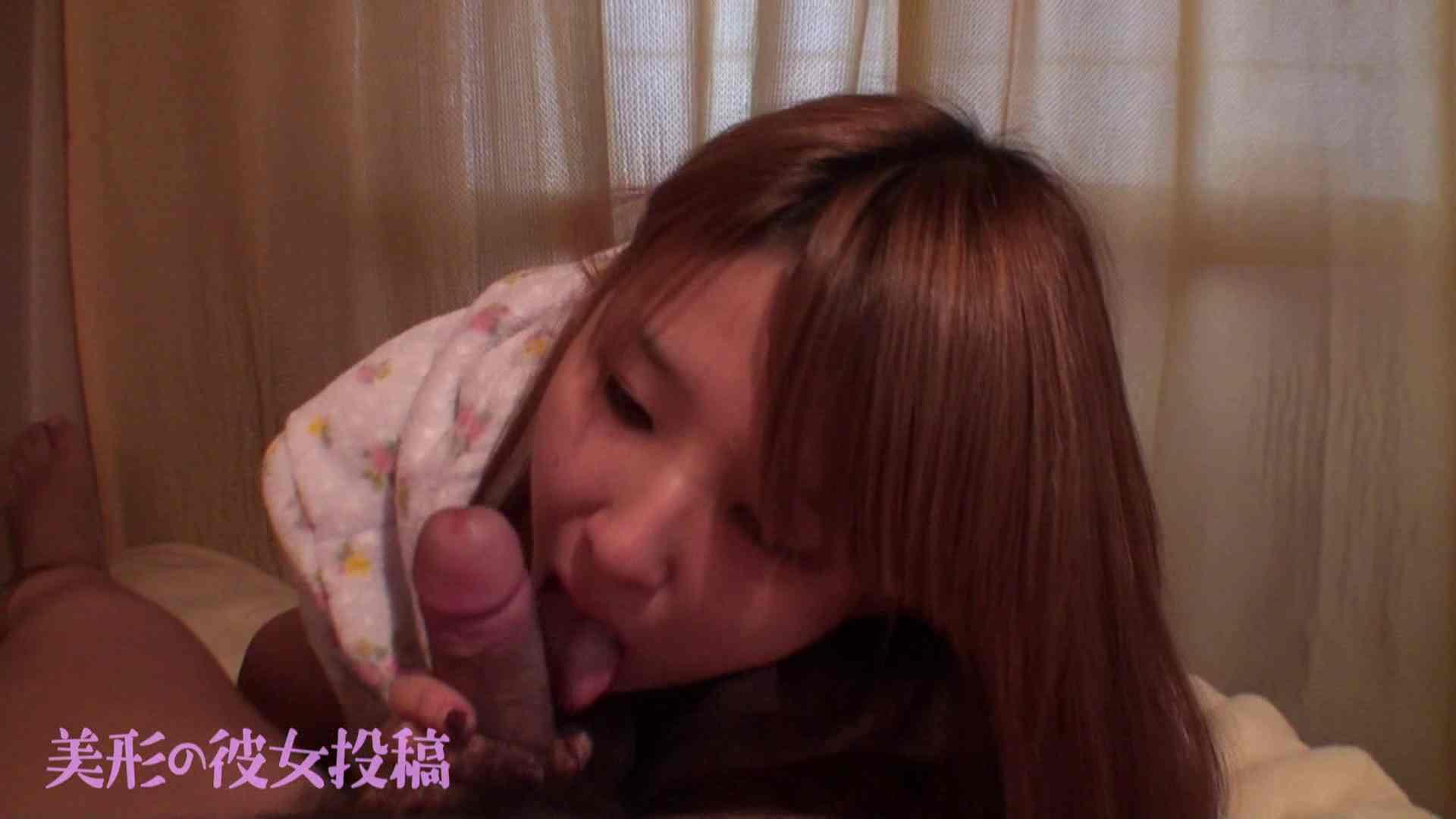 超美形の彼女を投稿!!04 シャワー  90PIX 28