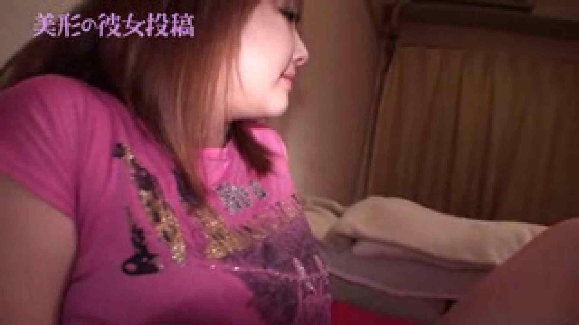 超美形の彼女を投稿!!05 投稿 ぱこり動画紹介 60PIX 11