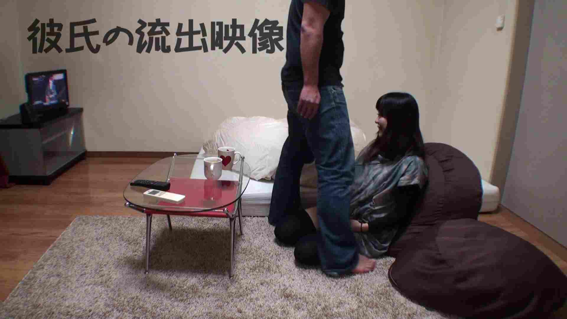 彼氏が流出 パイパン素人嬢のハメ撮り映像02 カップルのセックス | SEX  73PIX 1