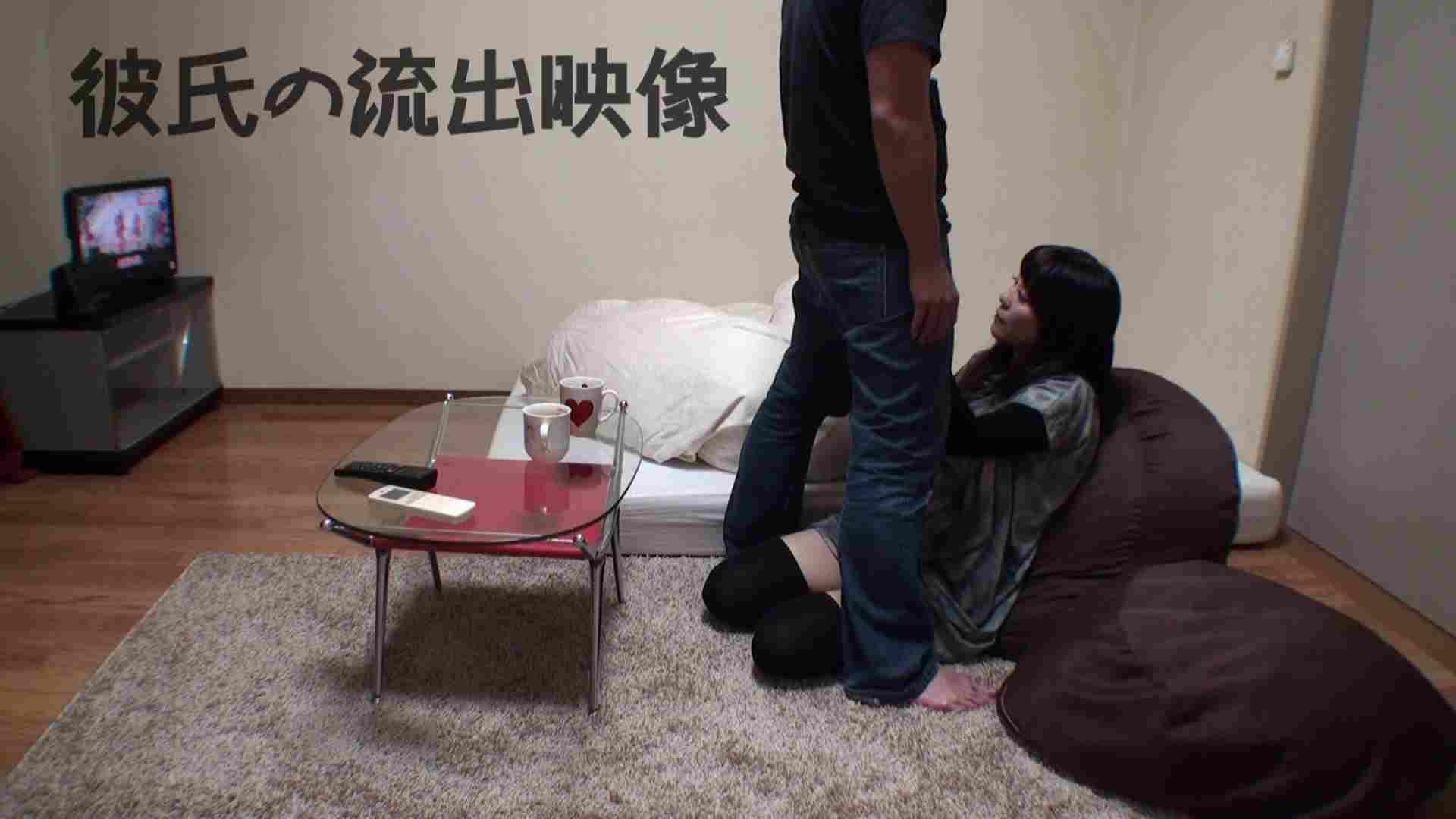 彼氏が流出 パイパン素人嬢のハメ撮り映像02 フェラ セックス無修正動画無料 73PIX 3