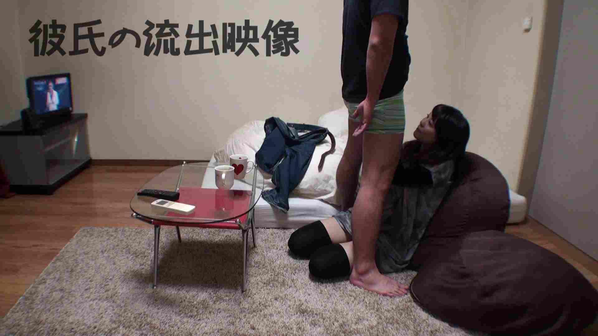 彼氏が流出 パイパン素人嬢のハメ撮り映像02 カップルのセックス  73PIX 6