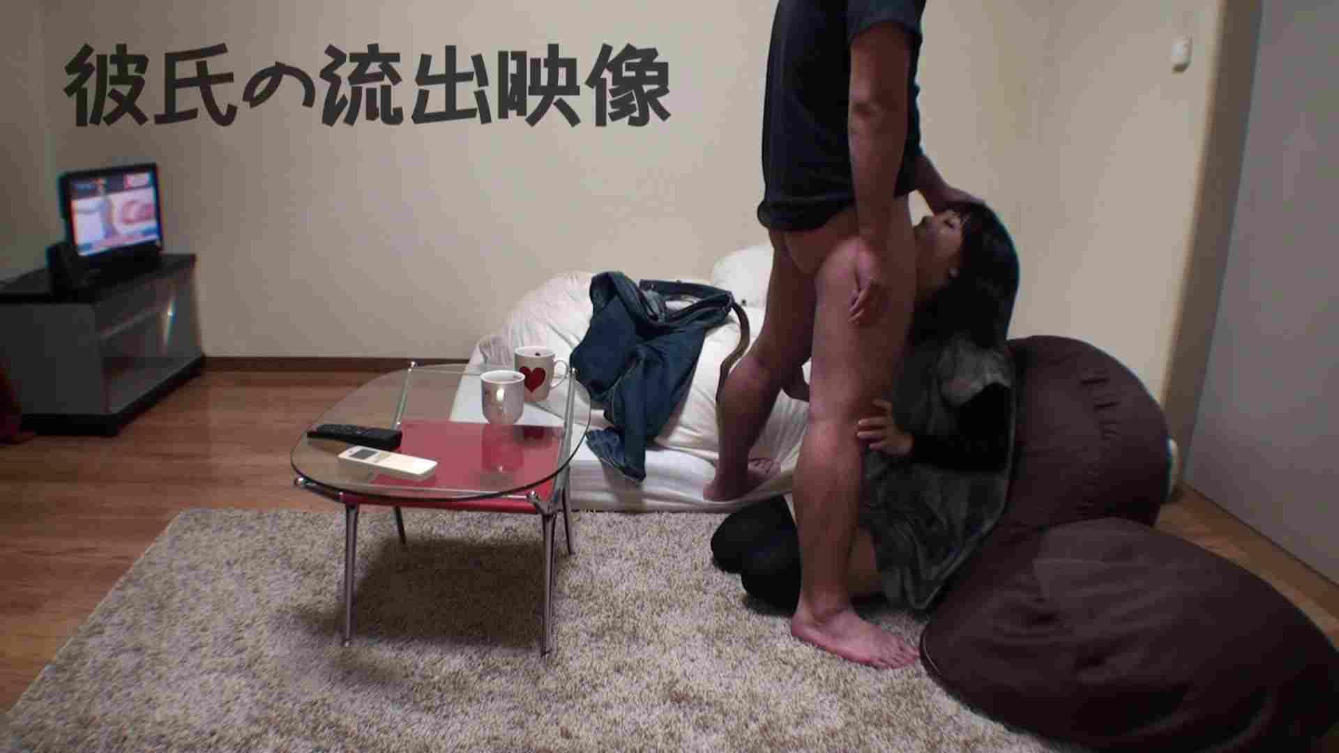 彼氏が流出 パイパン素人嬢のハメ撮り映像02 カップルのセックス  73PIX 12