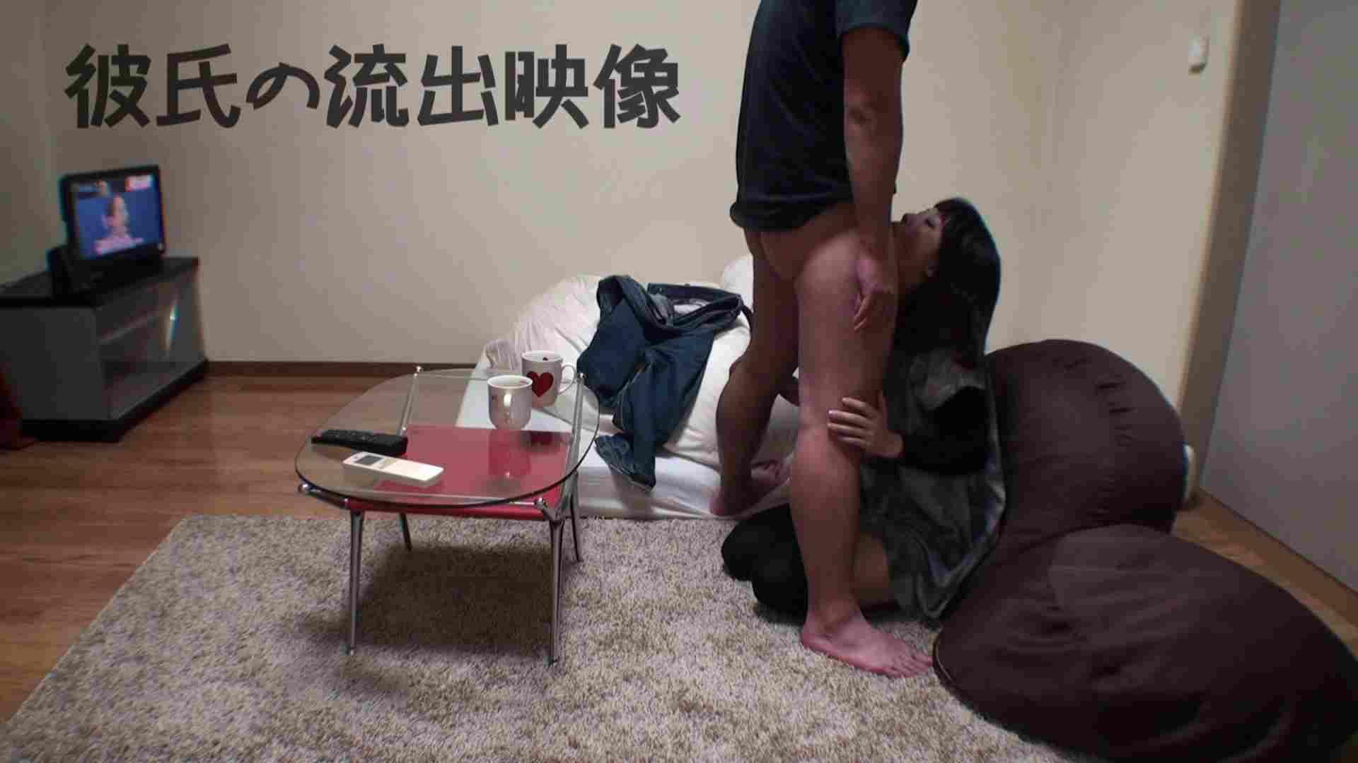 彼氏が流出 パイパン素人嬢のハメ撮り映像02 フェラ セックス無修正動画無料 73PIX 15