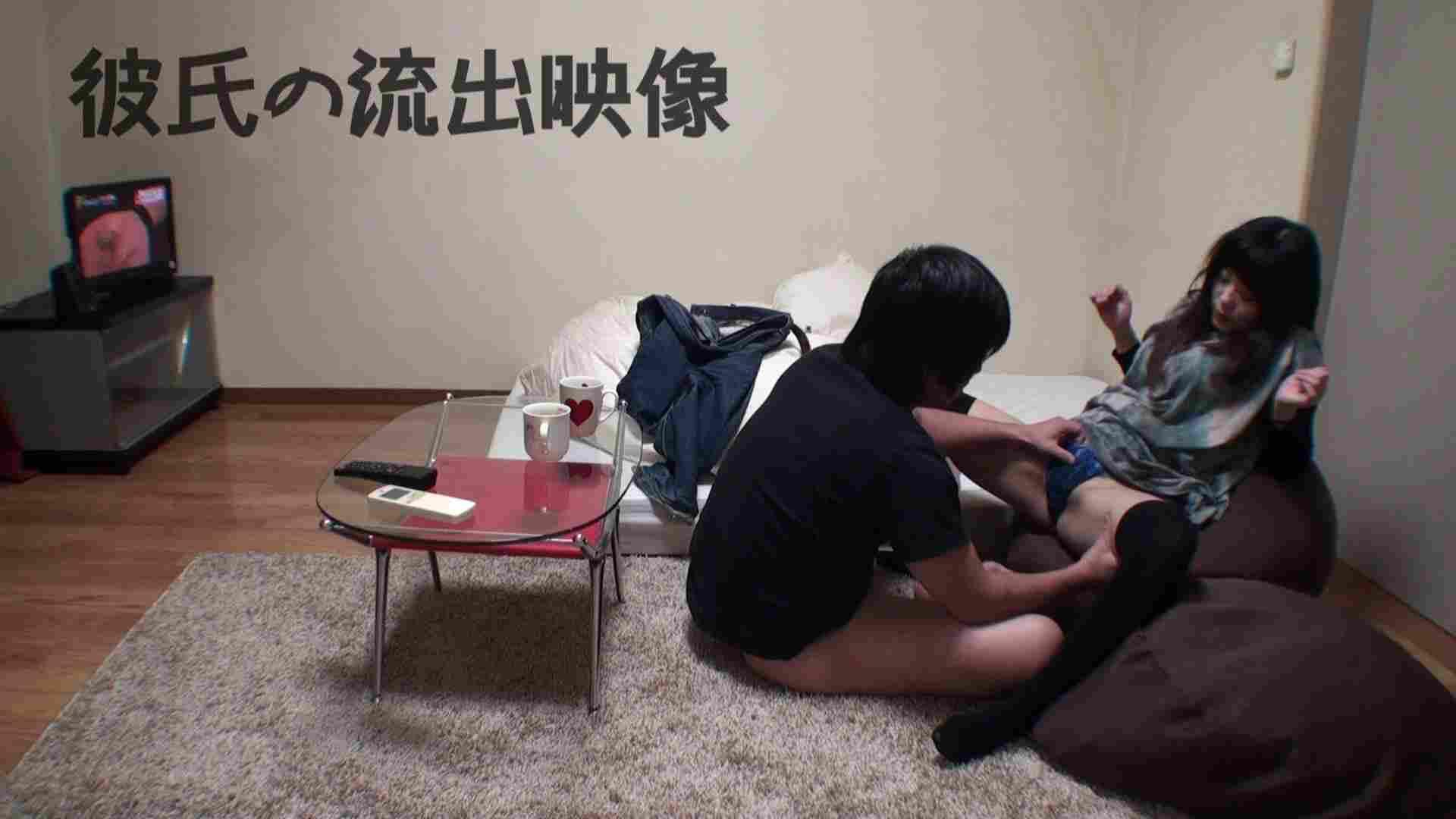 彼氏が流出 パイパン素人嬢のハメ撮り映像02 中出し オマンコ動画キャプチャ 73PIX 16