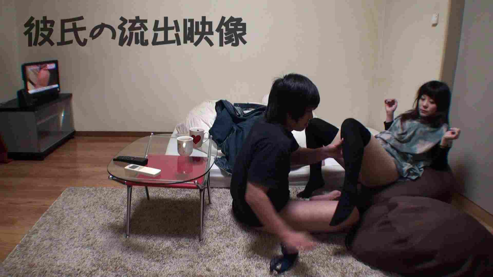 彼氏が流出 パイパン素人嬢のハメ撮り映像02 パイパン天国 オメコ動画キャプチャ 73PIX 17