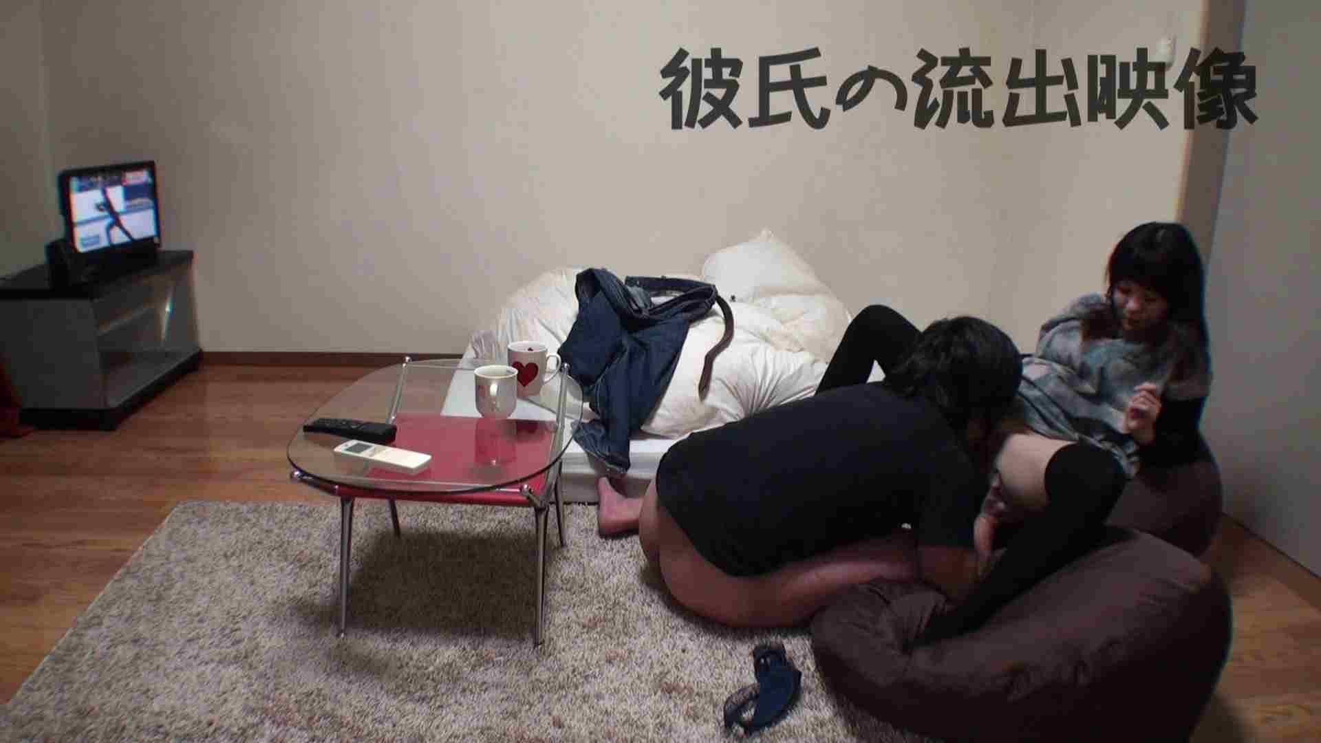 彼氏が流出 パイパン素人嬢のハメ撮り映像02 カップルのセックス | SEX  73PIX 19