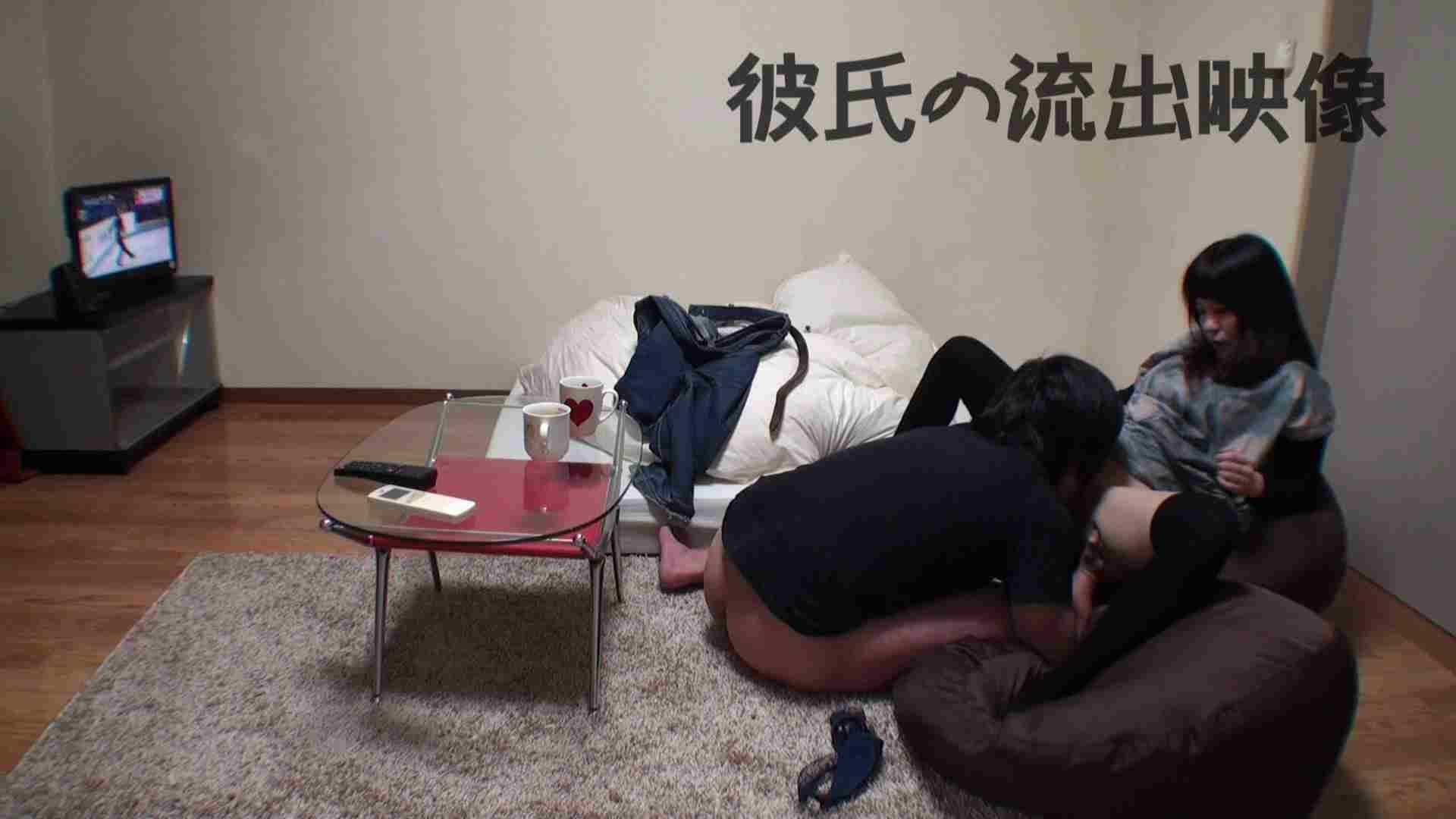 彼氏が流出 パイパン素人嬢のハメ撮り映像02 素人流出 スケベ動画紹介 73PIX 20