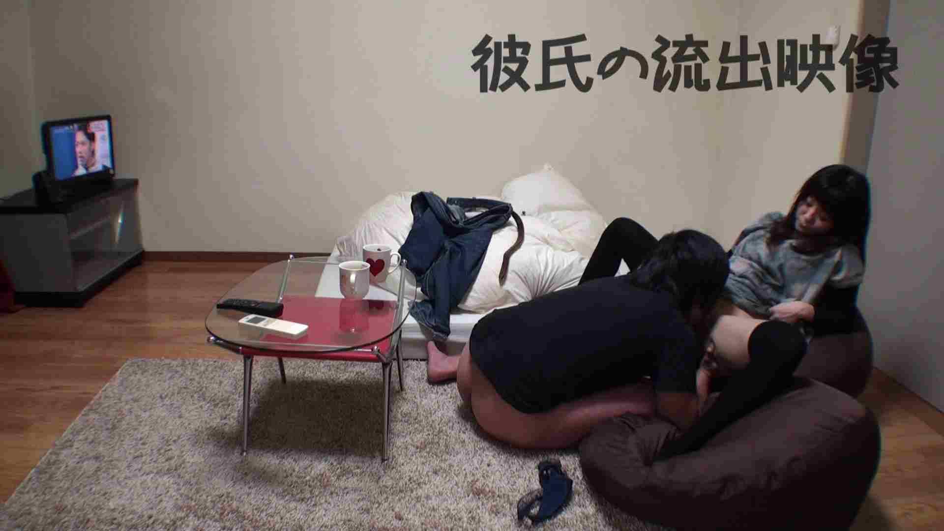 彼氏が流出 パイパン素人嬢のハメ撮り映像02 中出し オマンコ動画キャプチャ 73PIX 22