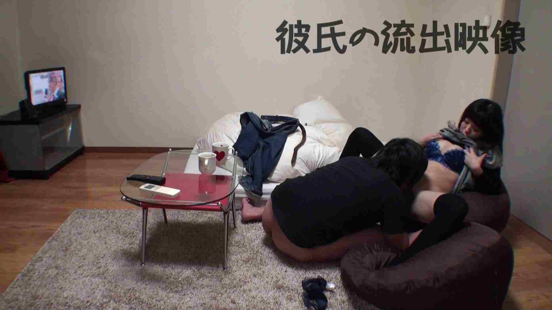 彼氏が流出 パイパン素人嬢のハメ撮り映像02 素人流出 スケベ動画紹介 73PIX 26