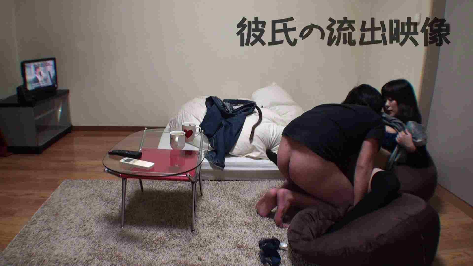 彼氏が流出 パイパン素人嬢のハメ撮り映像02 カップルのセックス | SEX  73PIX 31