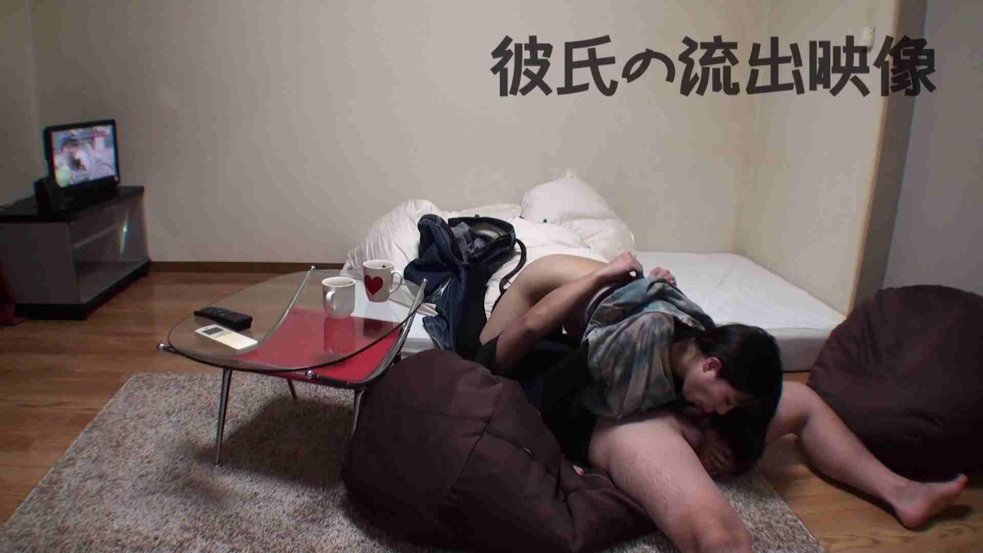彼氏が流出 パイパン素人嬢のハメ撮り映像02 フェラ セックス無修正動画無料 73PIX 39