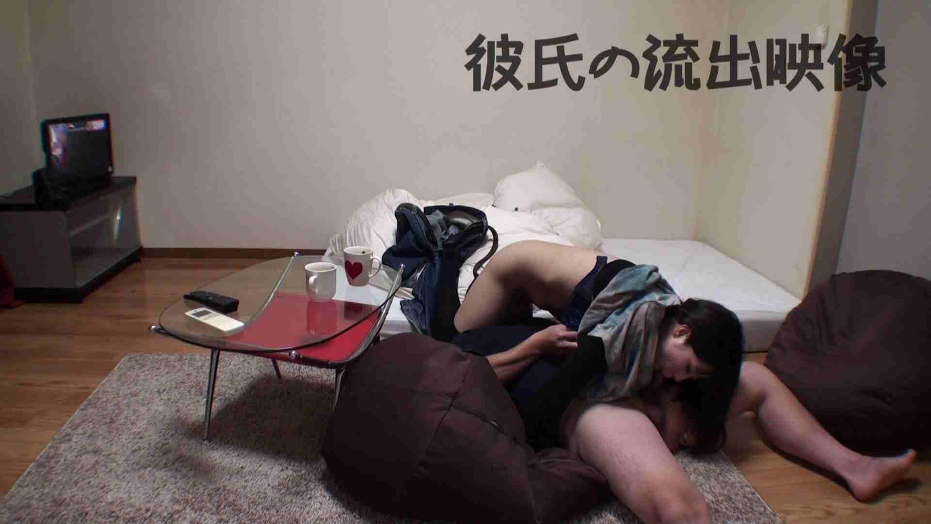 彼氏が流出 パイパン素人嬢のハメ撮り映像02 中出し オマンコ動画キャプチャ 73PIX 40