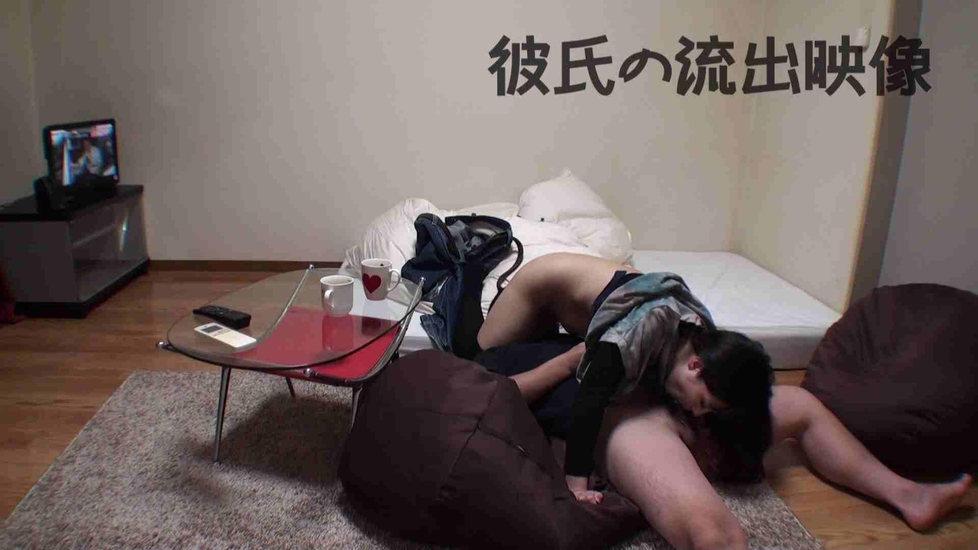 彼氏が流出 パイパン素人嬢のハメ撮り映像02 カップルのセックス  73PIX 42