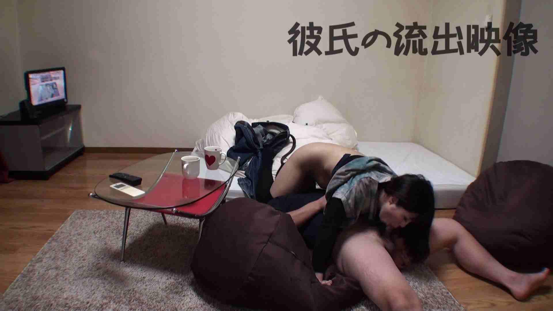 彼氏が流出 パイパン素人嬢のハメ撮り映像02 フェラ セックス無修正動画無料 73PIX 45