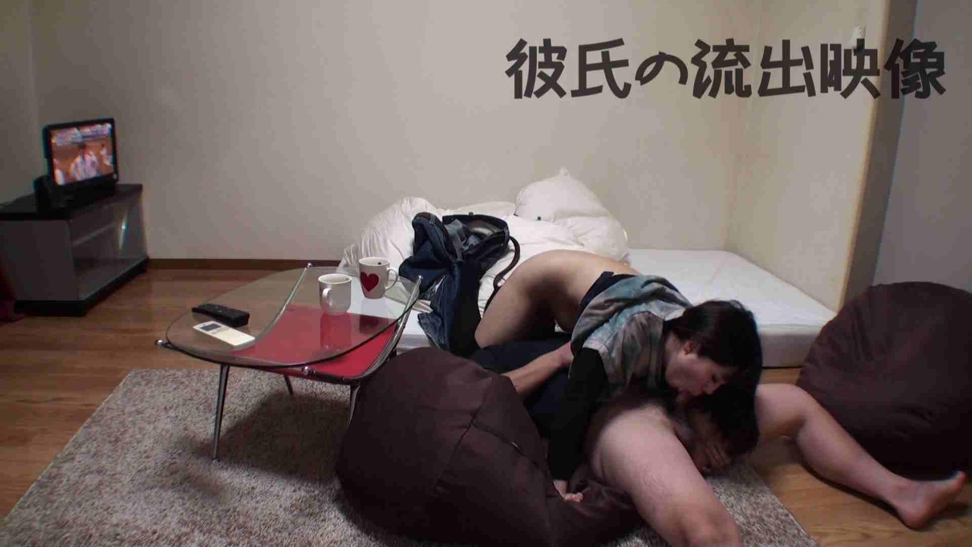 彼氏が流出 パイパン素人嬢のハメ撮り映像02 パイパン天国 オメコ動画キャプチャ 73PIX 47