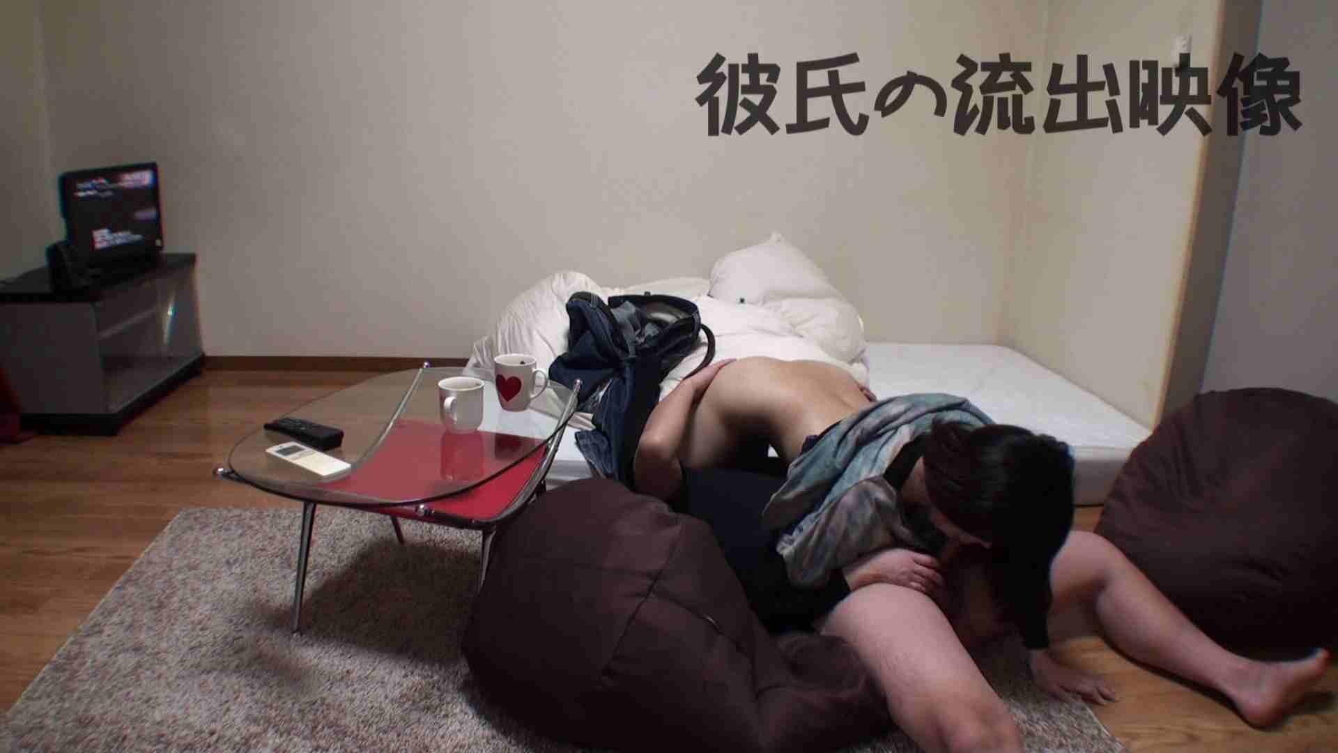 彼氏が流出 パイパン素人嬢のハメ撮り映像02 カップルのセックス   SEX  73PIX 49