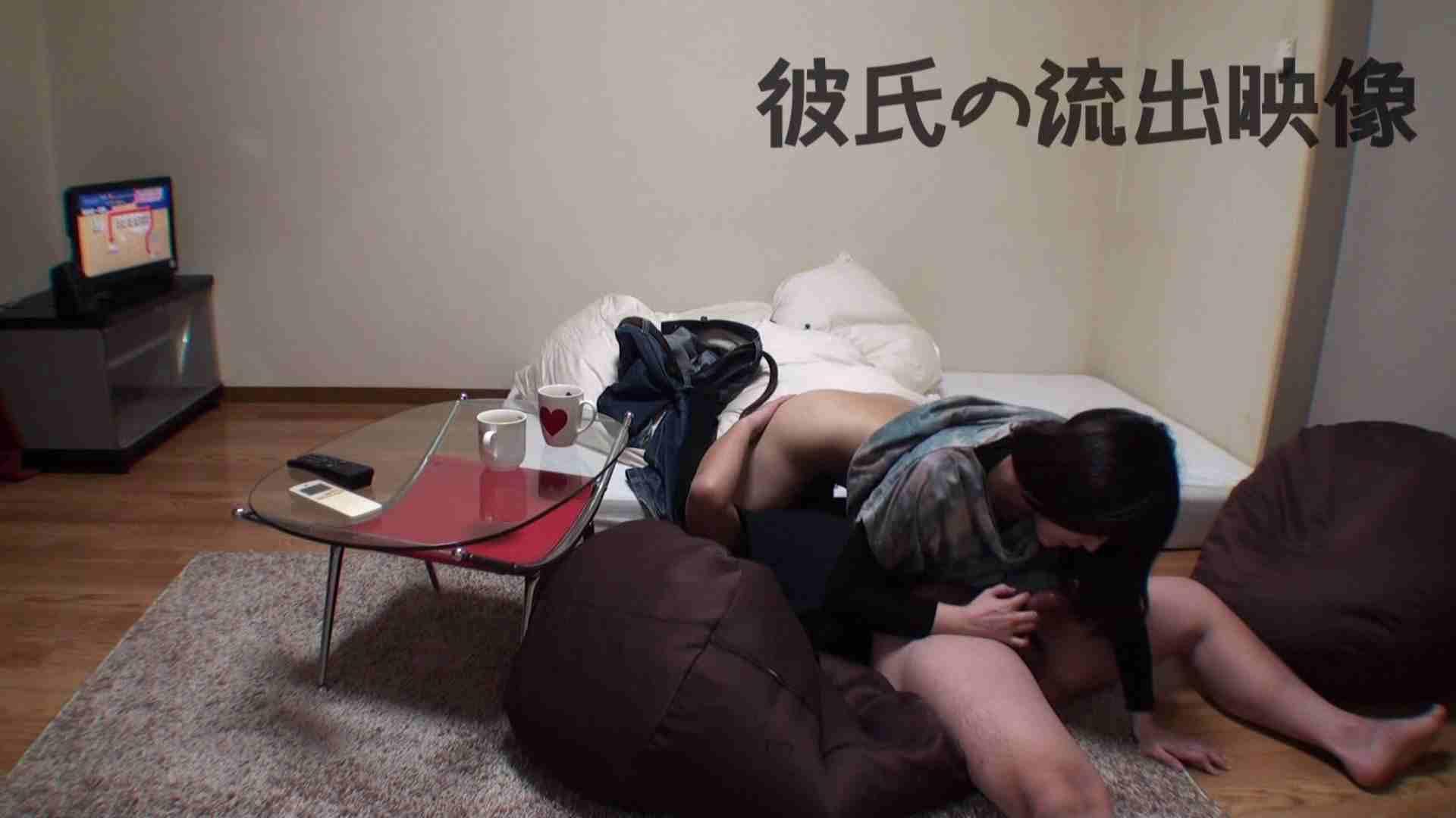 彼氏が流出 パイパン素人嬢のハメ撮り映像02 フェラ セックス無修正動画無料 73PIX 51