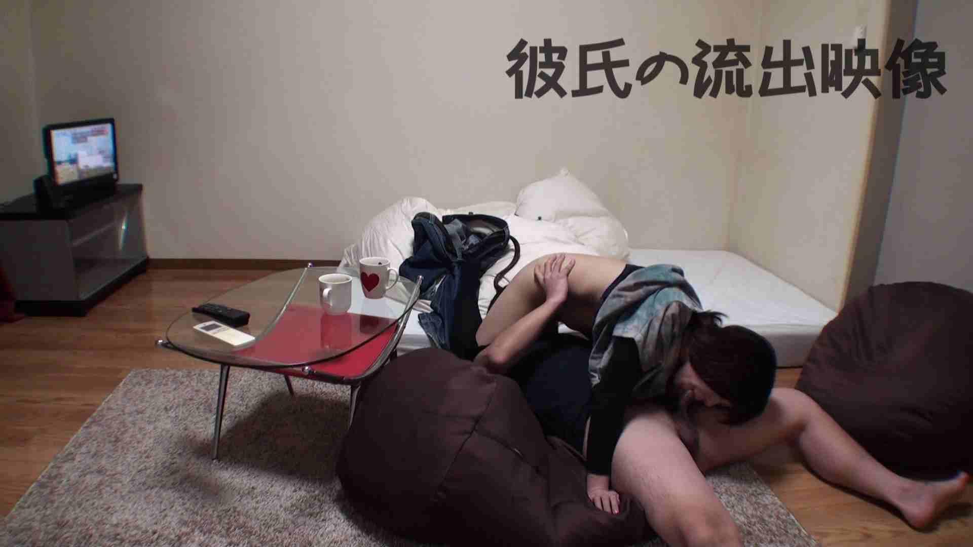 彼氏が流出 パイパン素人嬢のハメ撮り映像02 中出し オマンコ動画キャプチャ 73PIX 52