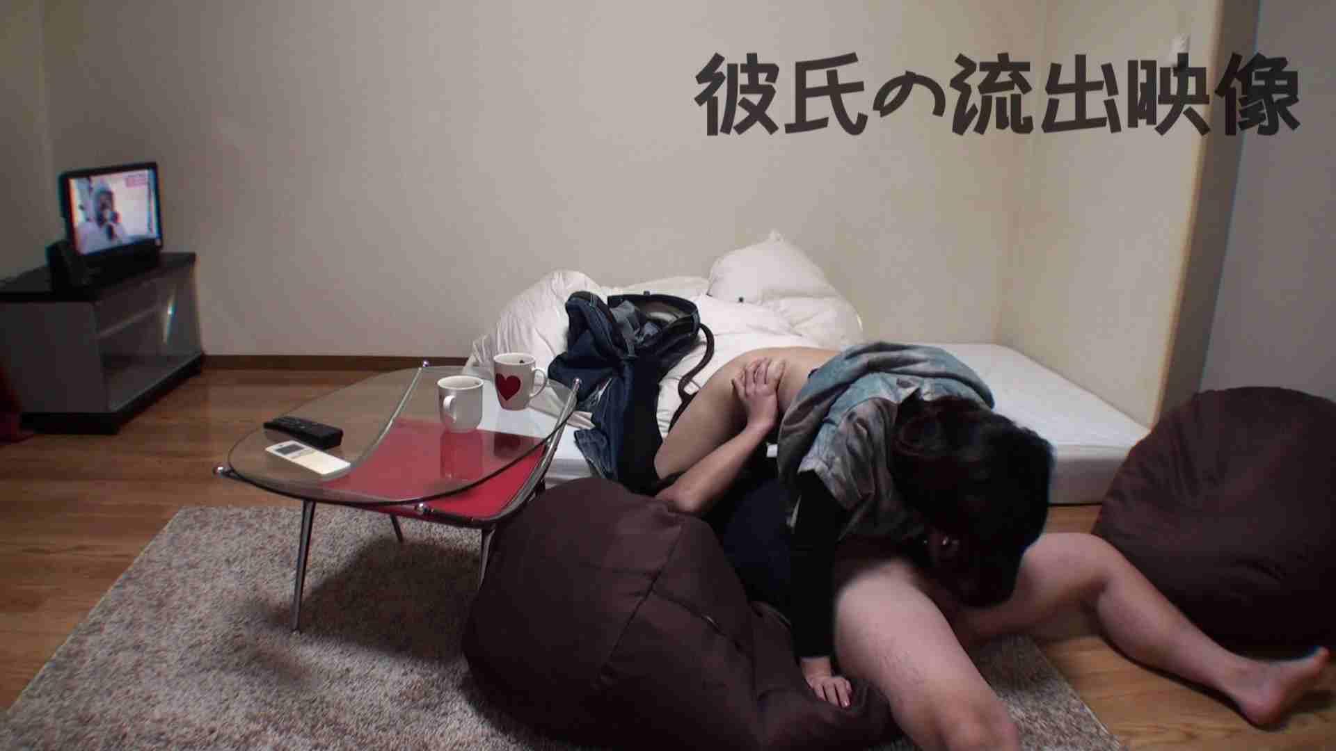 彼氏が流出 パイパン素人嬢のハメ撮り映像02 パイパン天国 オメコ動画キャプチャ 73PIX 53