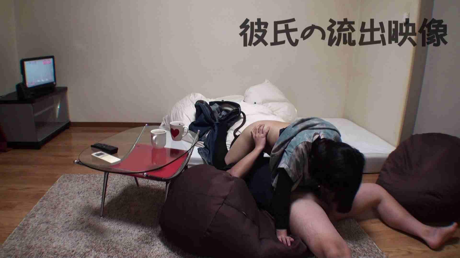 彼氏が流出 パイパン素人嬢のハメ撮り映像02 カップルのセックス  73PIX 54