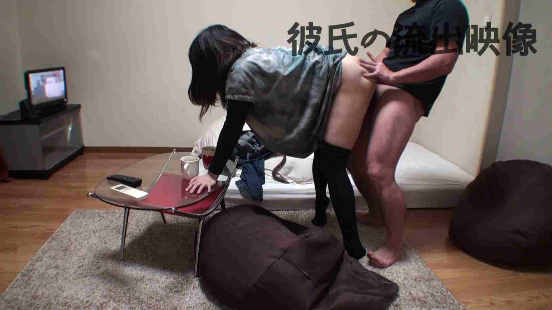 彼氏が流出 パイパン素人嬢のハメ撮り映像02 カップルのセックス   SEX  73PIX 55