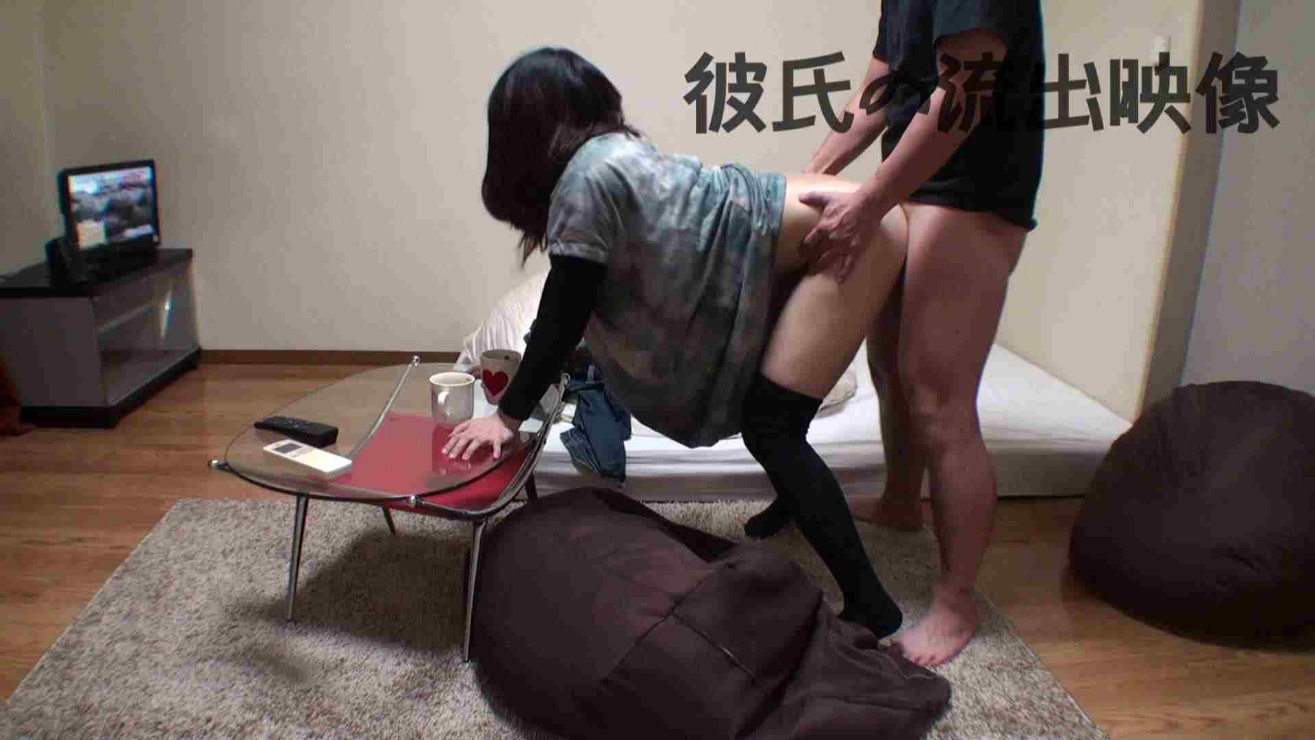 彼氏が流出 パイパン素人嬢のハメ撮り映像02 パイパン天国 オメコ動画キャプチャ 73PIX 59