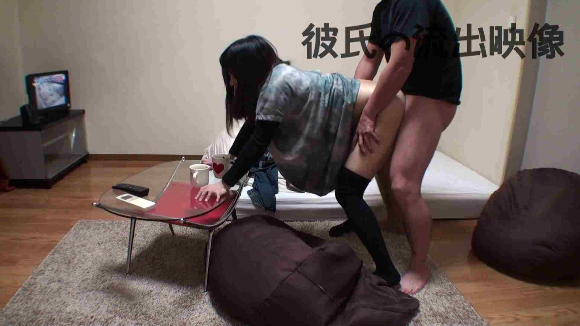 彼氏が流出 パイパン素人嬢のハメ撮り映像02 カップルのセックス   SEX  73PIX 61